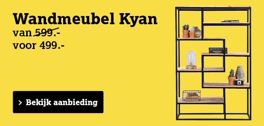 Bekijk wandkast Kyan
